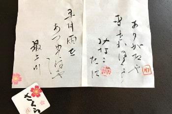 haneda-tenkuubashi02-02-min